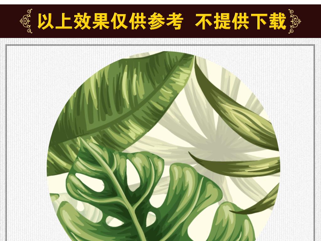 简约壁纸                                  热带雨林手绘壁纸叶子