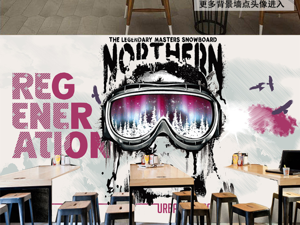 工业风loft涂鸦帅哥酒吧背景墙图片