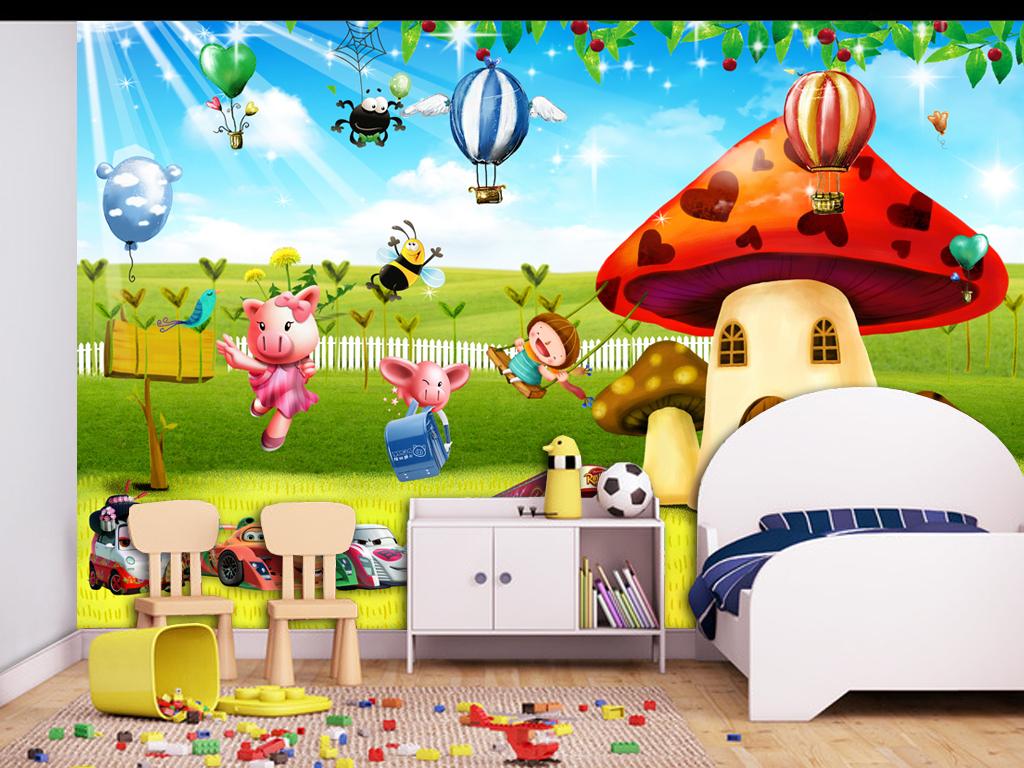 3d卡通儿童房蘑菇房小孩房壁画