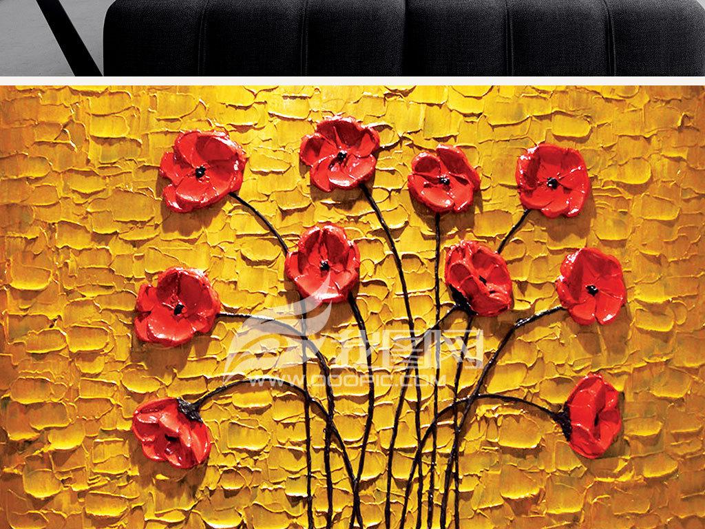 手绘立体红色花朵刀画装饰画no567