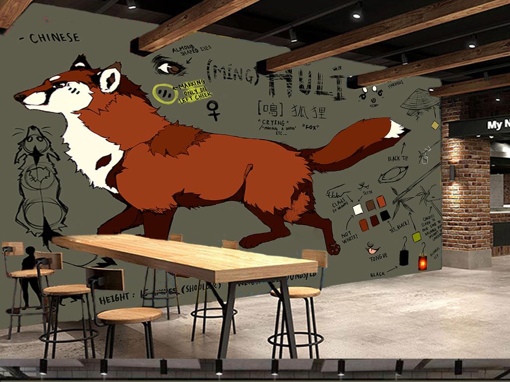 酒店教学服装店手绘人物手绘背景手绘墙手绘背景墙