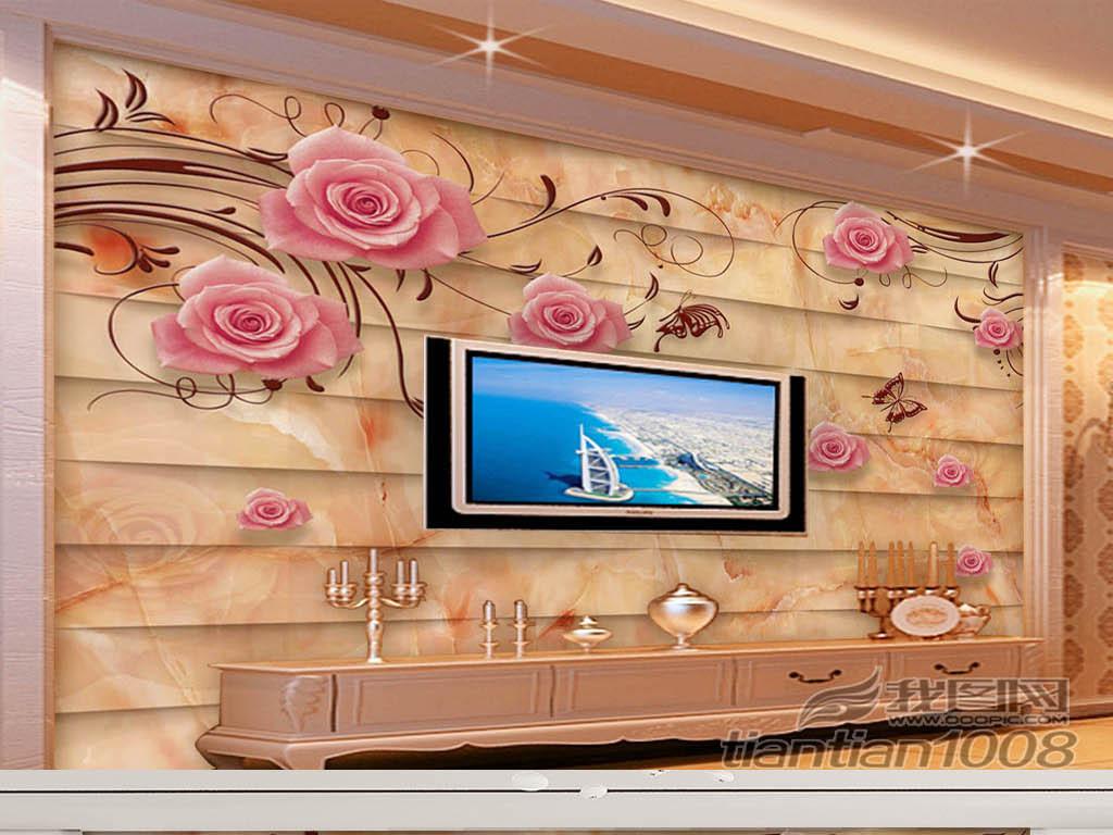 大理石玫瑰花横条3d电视背景墙素材下载,作品模板源文件可以编辑替换