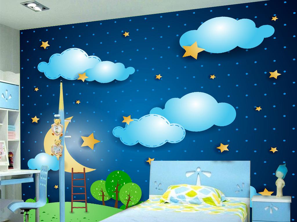 卡通夜晚星空贴画儿童房背景墙
