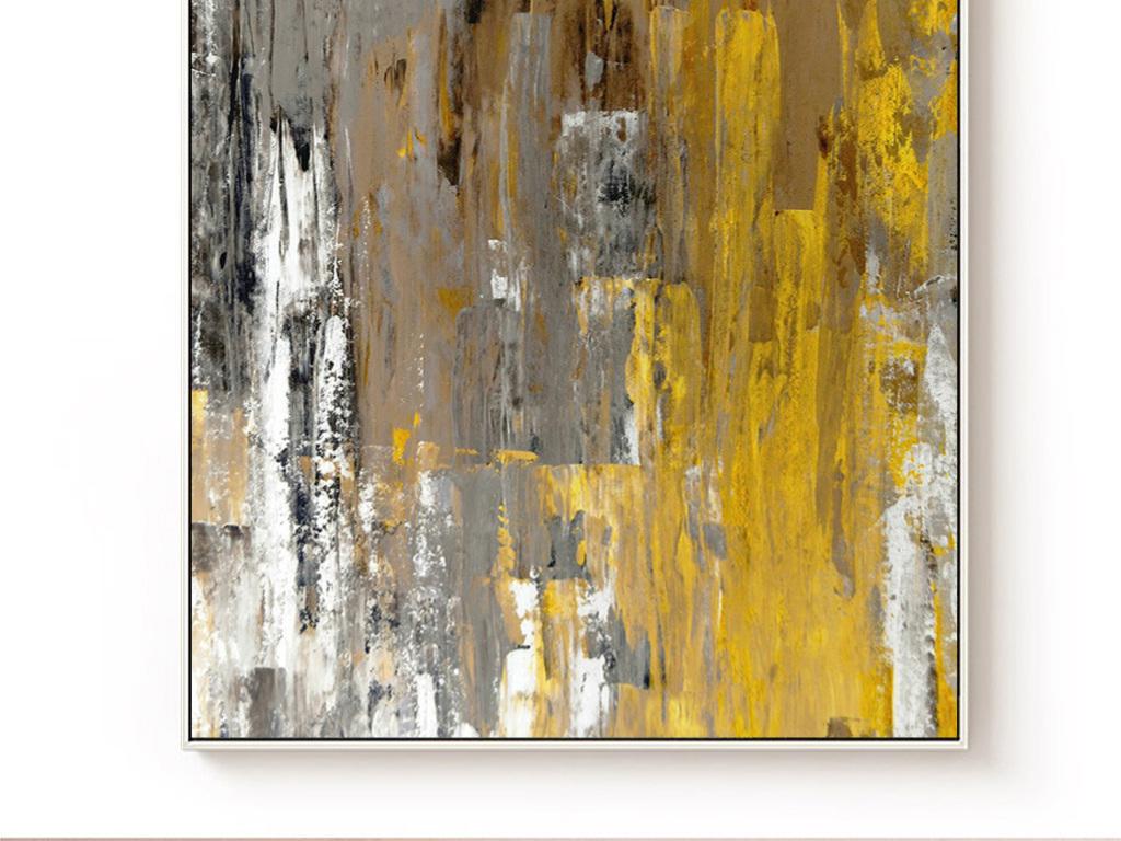 白色灰色黄色动感花纹条纹艺术现代抽象油画