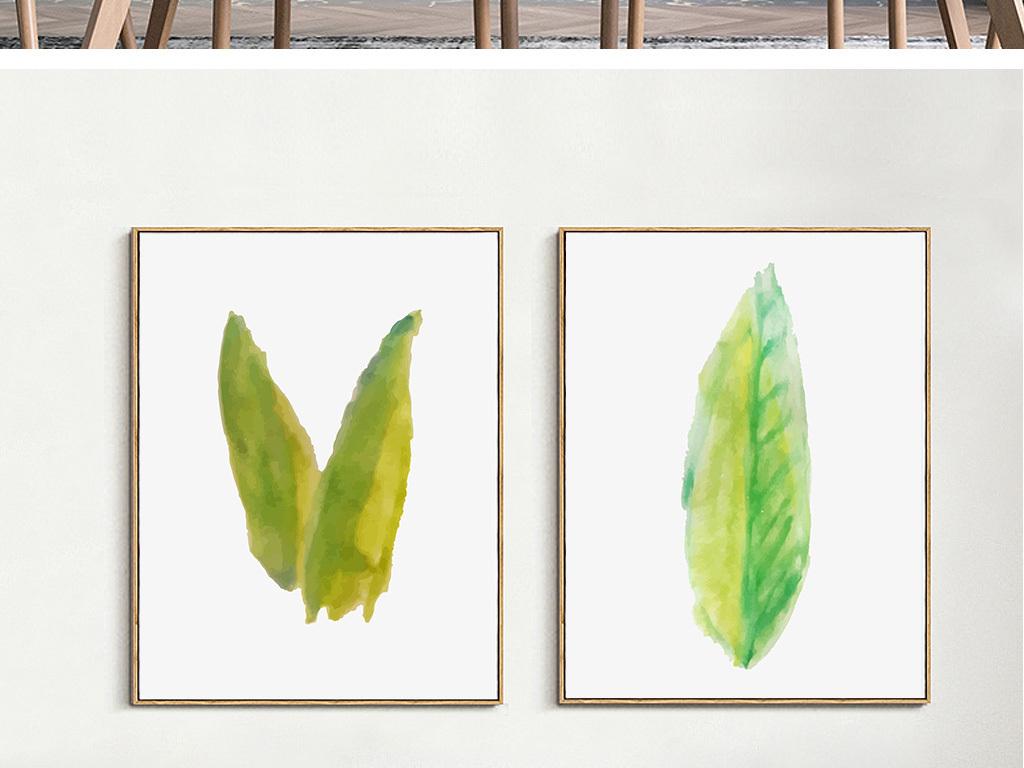 水彩热带植物树叶装饰画