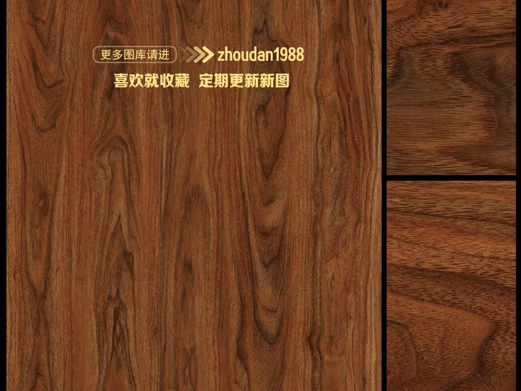 高清大气黑胡桃家具地板瓷砖文件