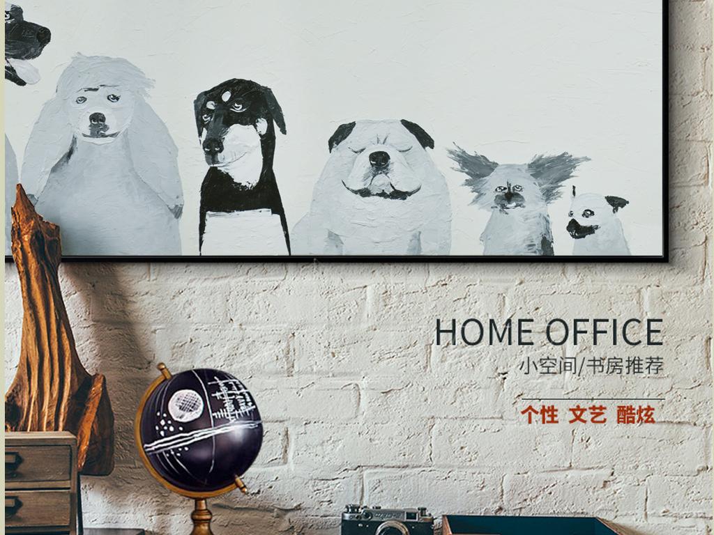 背景墙|装饰画 无框画 动物图案无框画 > 高清立体纯手绘油画装饰画呆