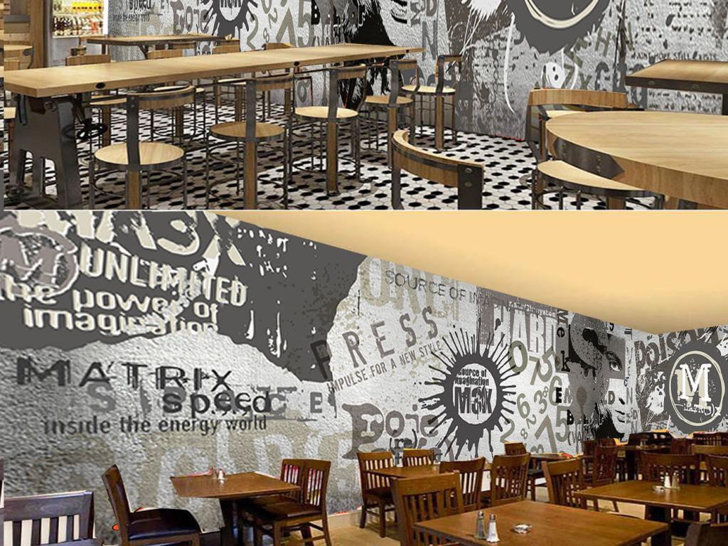 欧美水泥墙街头涂鸦酒吧ktv背景墙图片