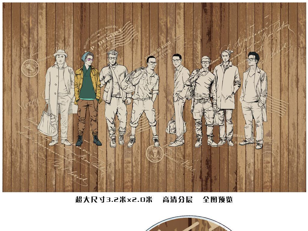 手绘复古男装男装壁纸壁画                                  服装