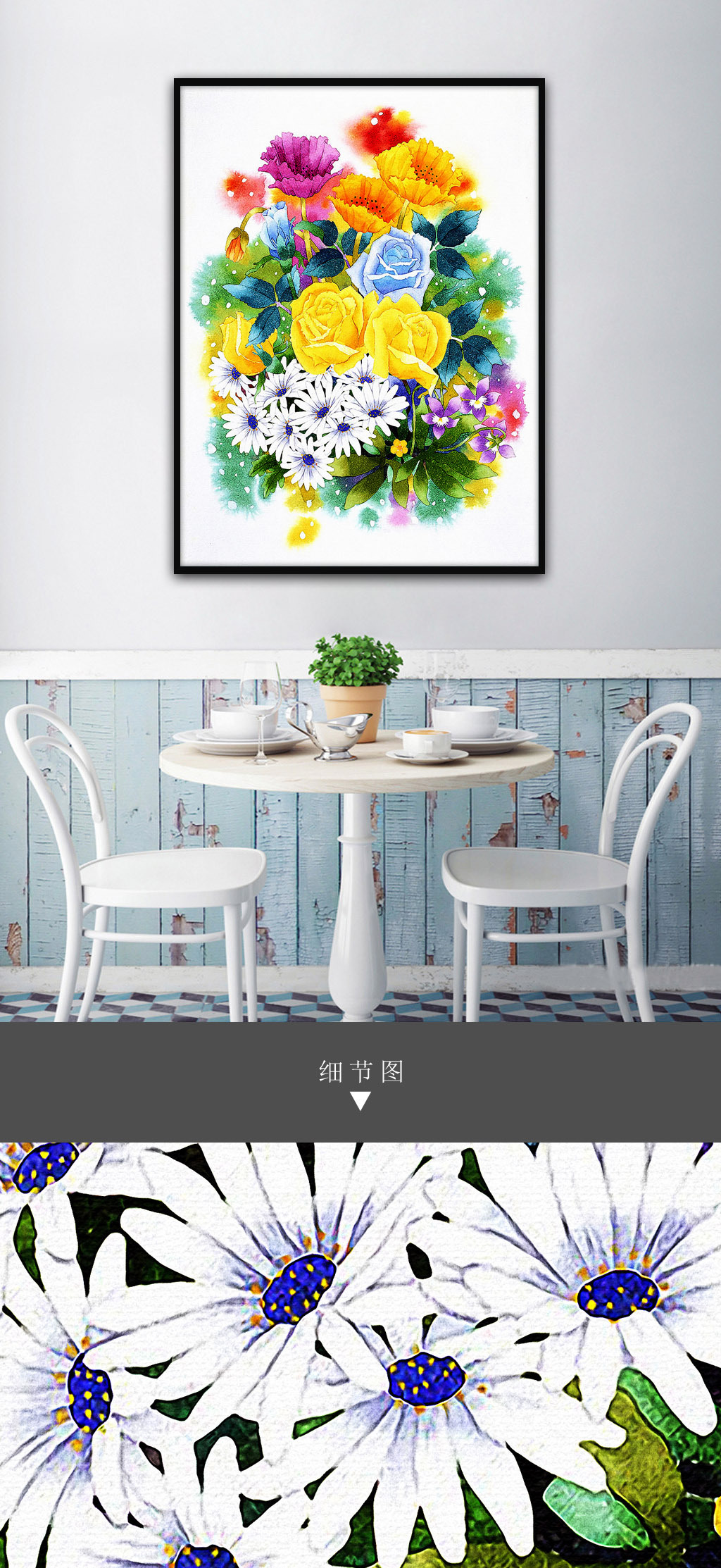 黄蓝玫瑰花白色车矢菊手绘小清新花卉.