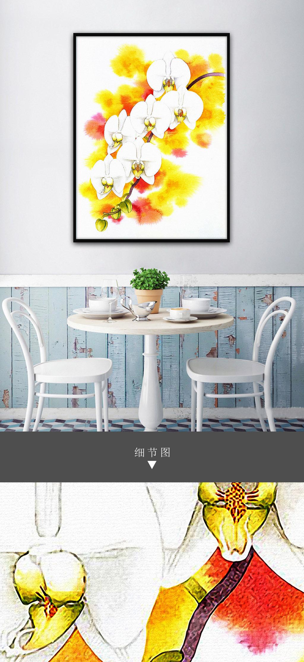 白色蝴蝶兰清新唯美手绘水彩现代家居.