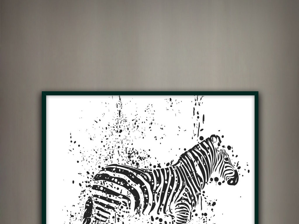 斑马手绘动物墨迹黑白水墨新中式欧式装饰画