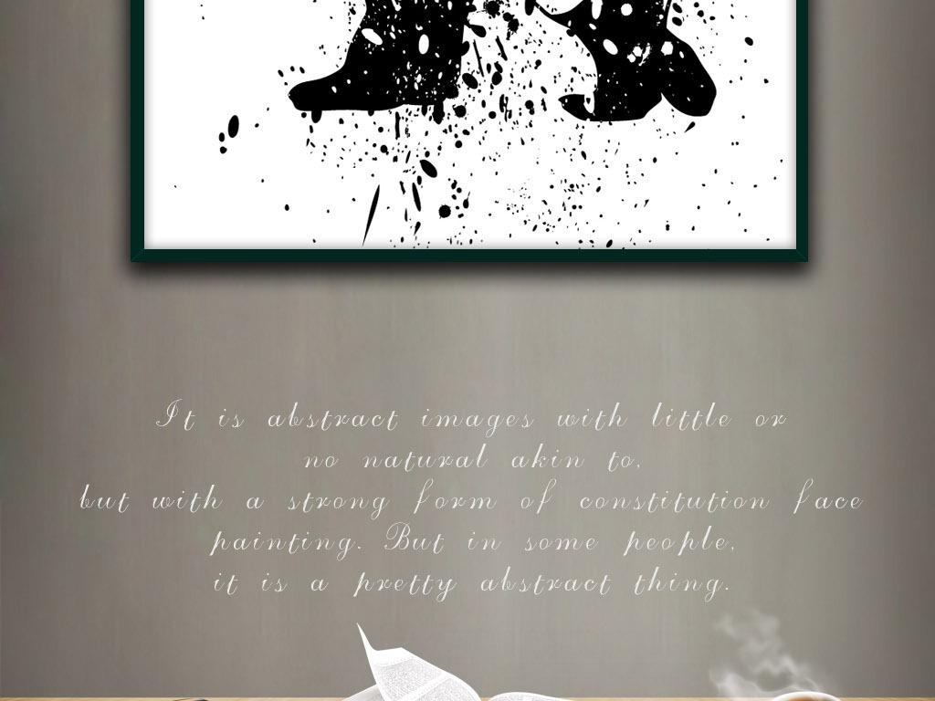 大熊猫国宝现代手绘黑白水墨写意