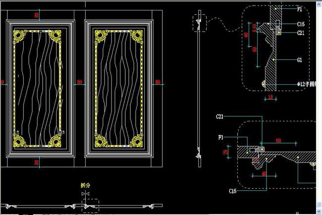 剖面图护墙板节点图橱柜门板雕花门板雕花线条cad木线实木橱柜cad实木