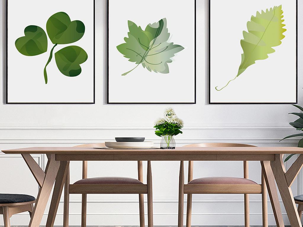 森系植物简笔黑白