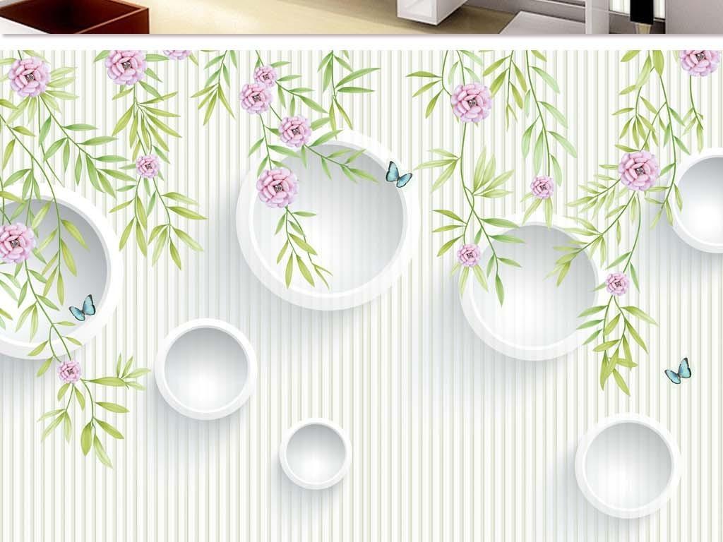 背景墙|装饰画 电视背景墙 3d电视背景墙 > 3d立体藤蔓花卉背景墙