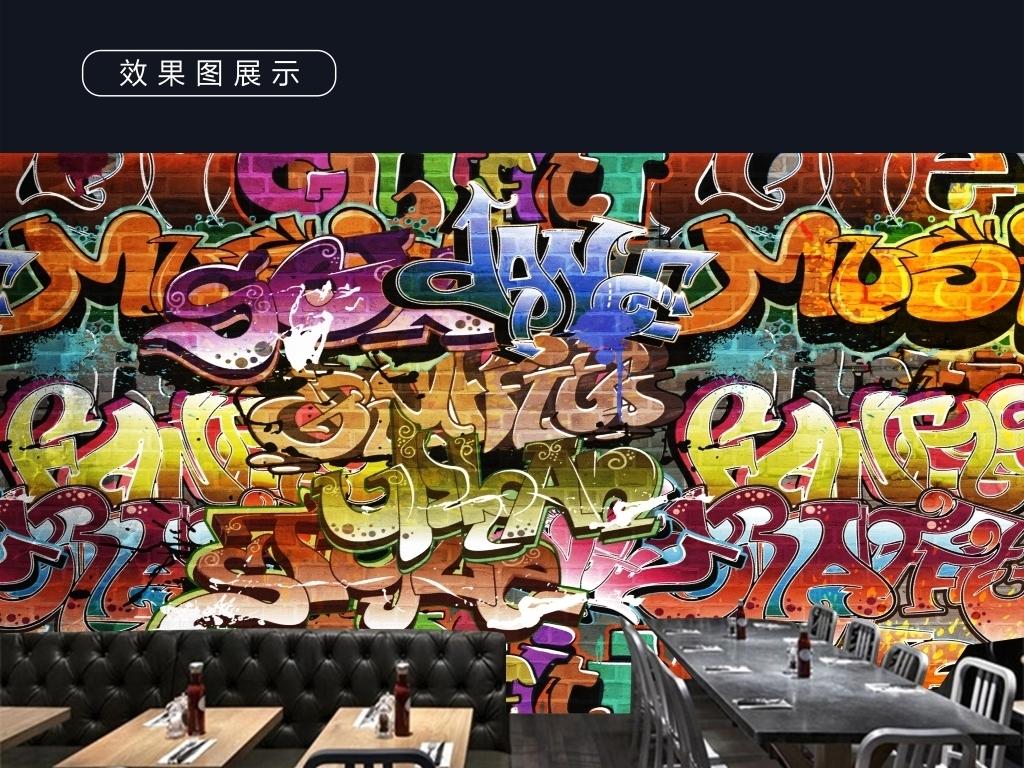 欧美英文手绘字母电视背景墙图片玻璃电视背景墙图片电视墙壁纸效果图图片