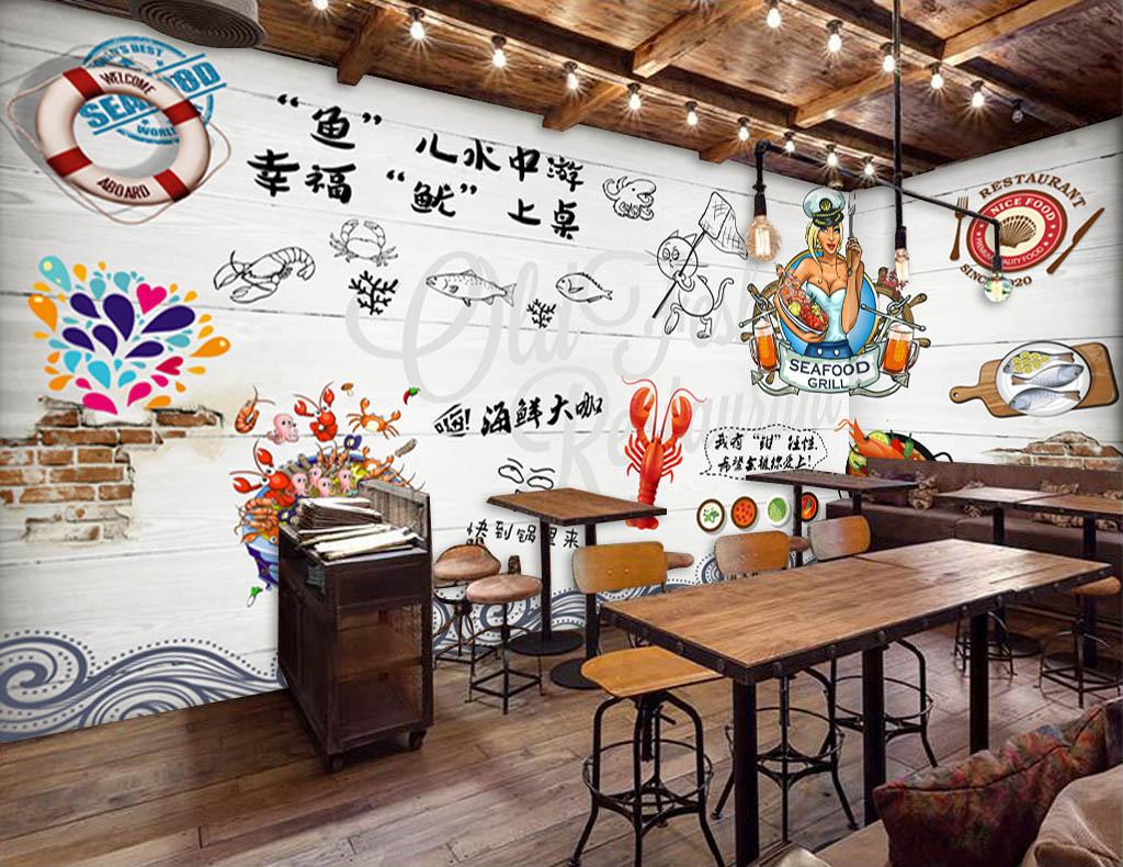 欧美手绘海鲜火锅店餐厅背景墙(图片编号:15597064)