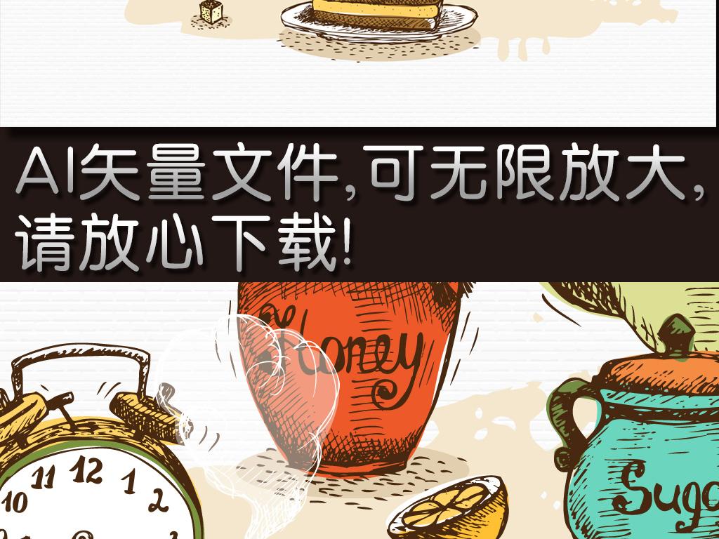 手绘复古咖啡蛋糕下午茶餐厅