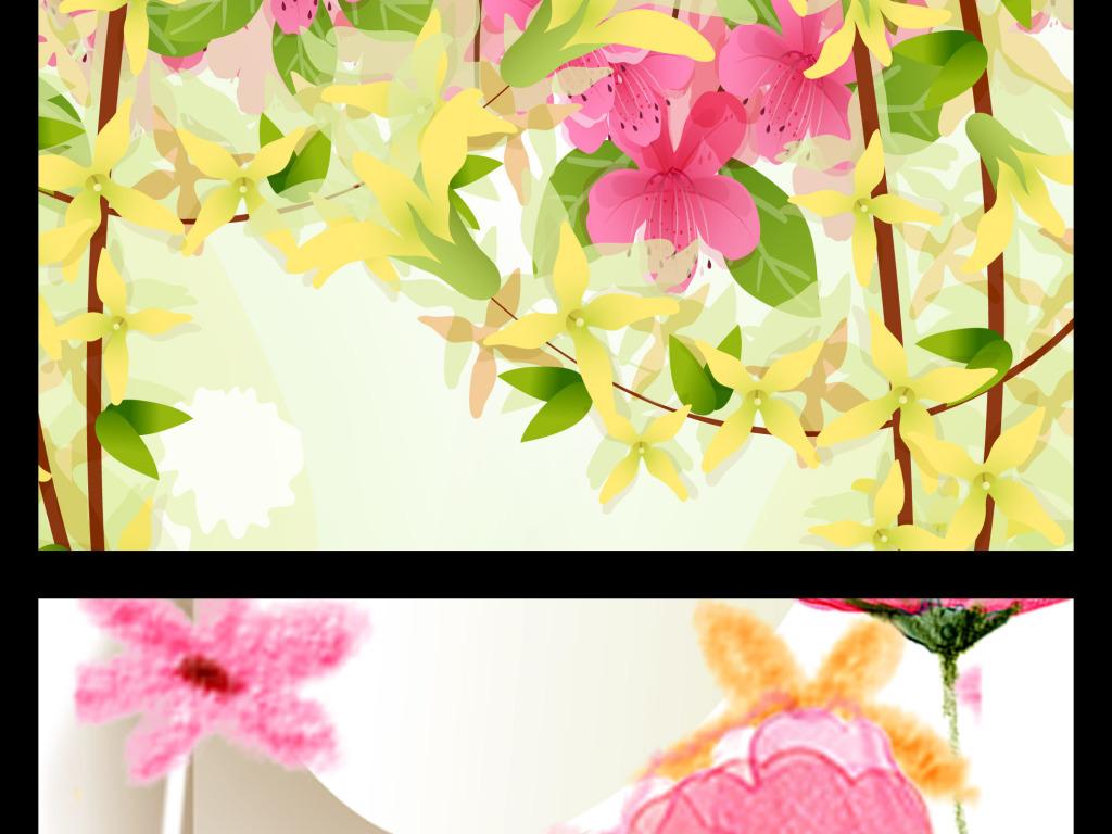 3d立体太阳花手绘花丛绿藤背景墙壁画
