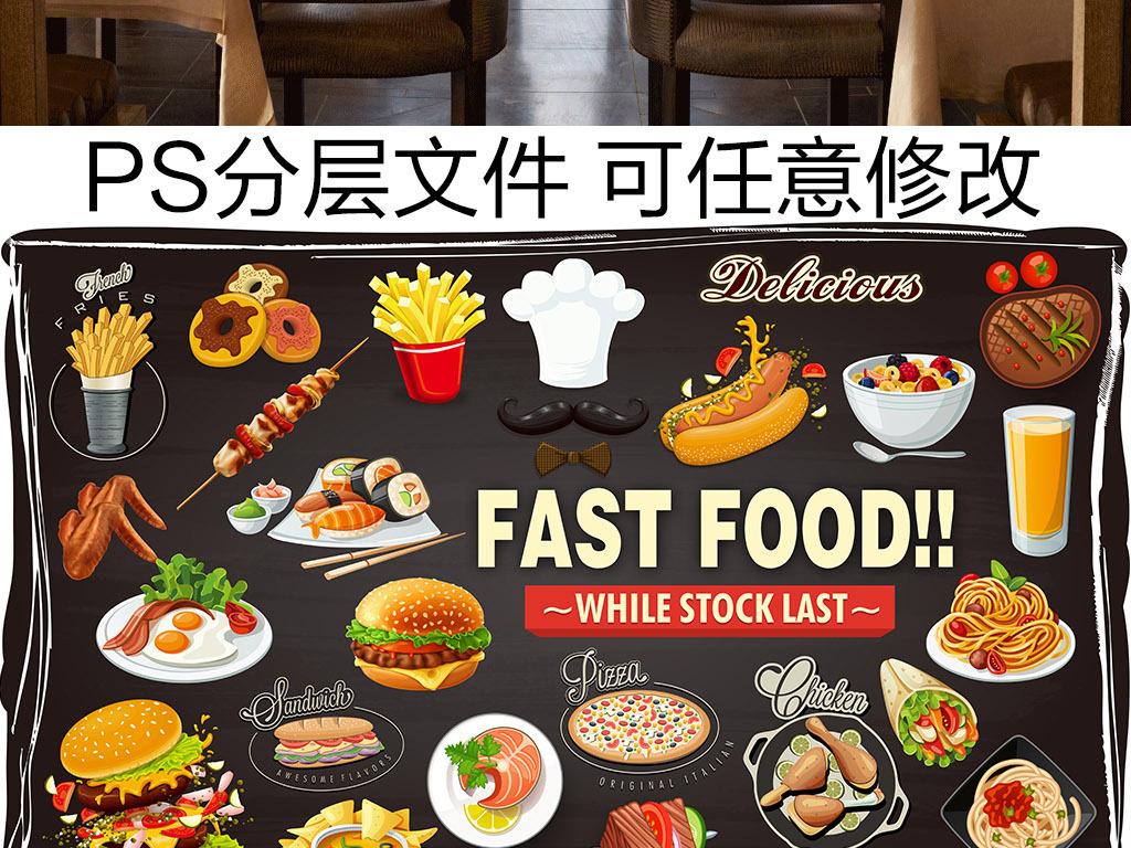 墙壁纸壁画快餐店菜谱快餐店菜单快餐店单张快餐店宣传单快餐店名片