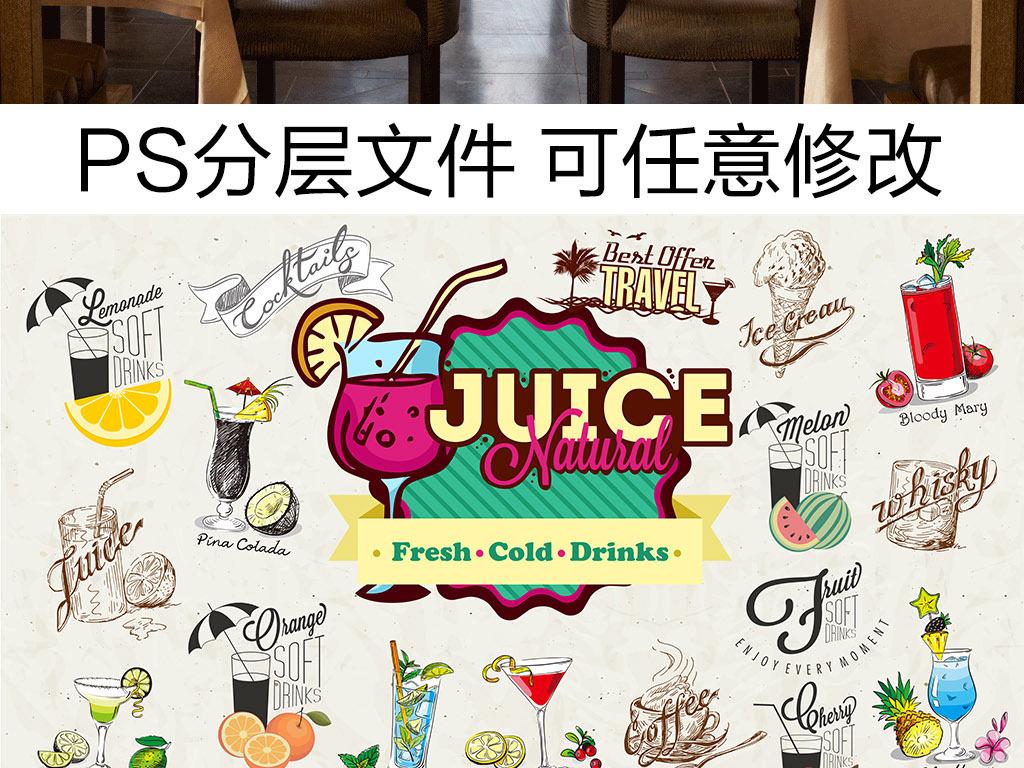 高清手绘鸡尾酒酒吧西餐厅背景墙