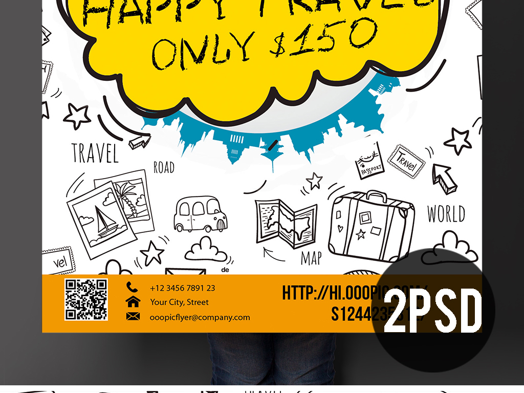 欢乐旅行时尚手绘旅行社旅游创意海报模板