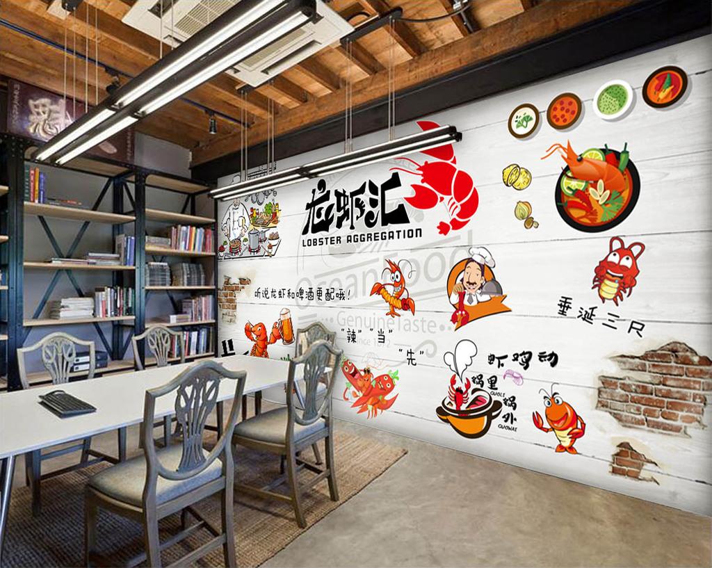 欧美手绘小龙虾海鲜餐馆火锅店背景墙