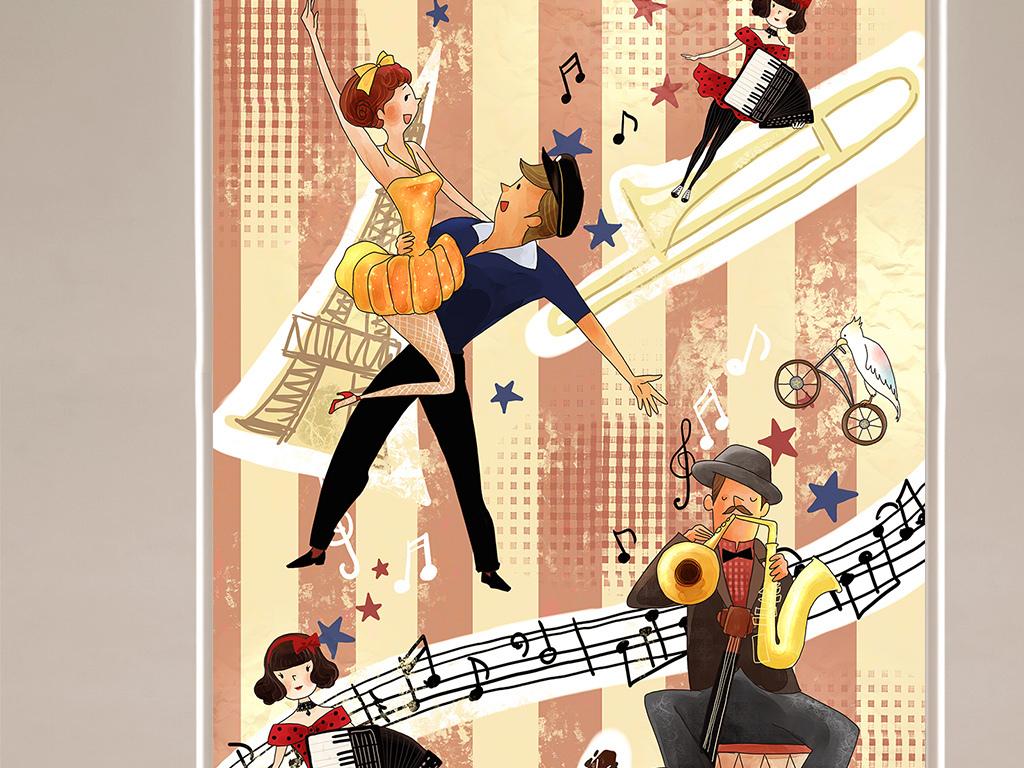 手绘卡通音乐舞蹈背景墙