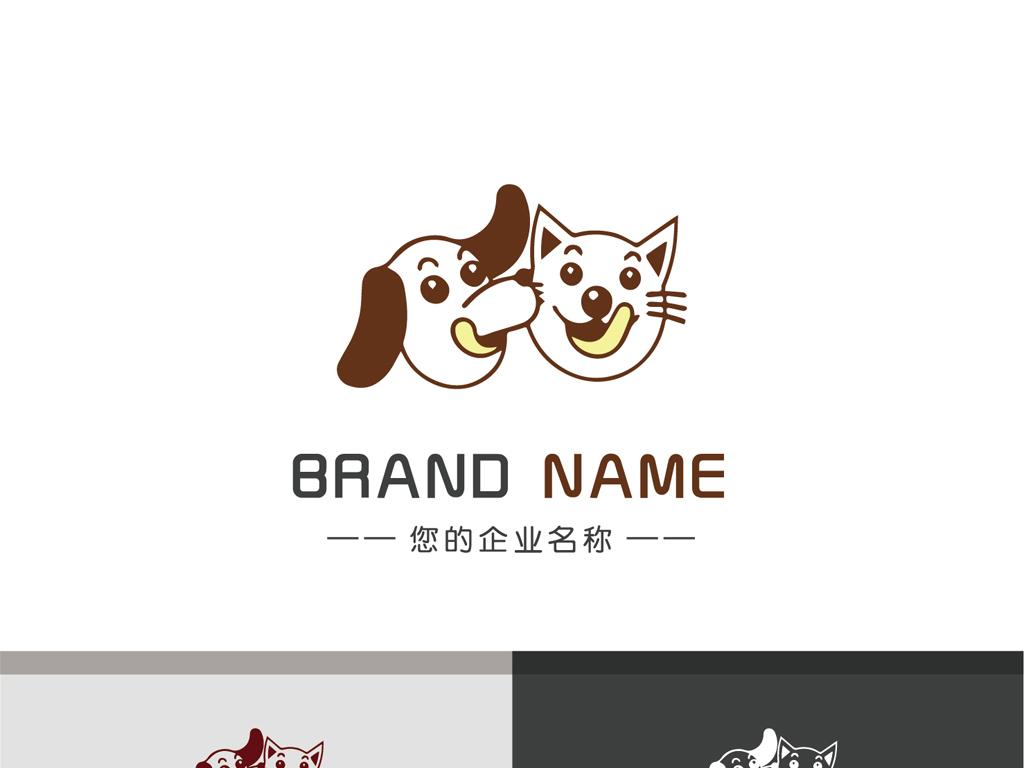 ai)猫狗logo宠物店logo猫狗标志设计宠物医院logo淘宝logo