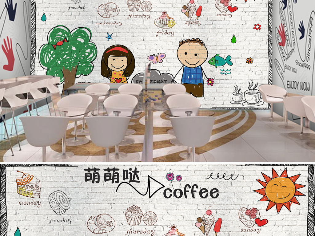手绘小清新美味甜点咖啡吧背景墙