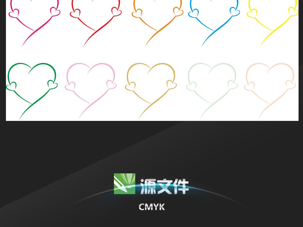 圆形椭圆形婚礼logo模板设计素材