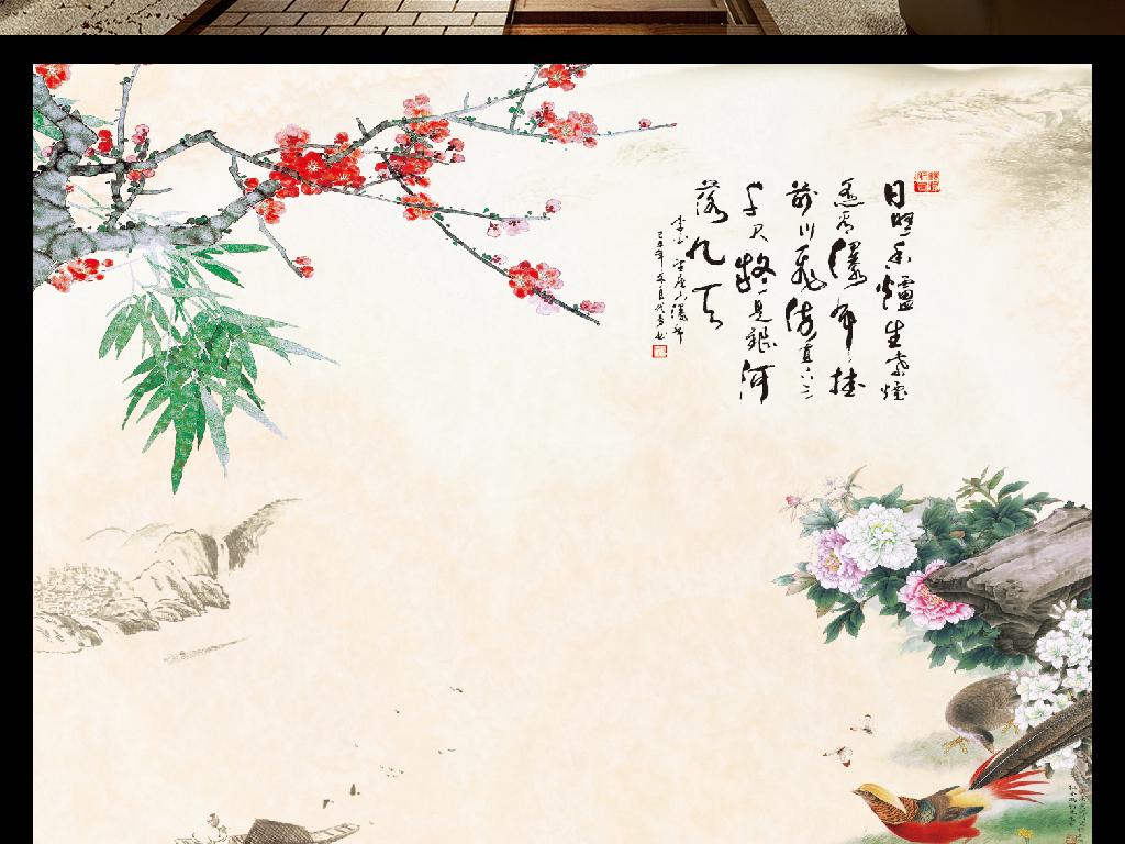 中式花鸟墙纸贴图