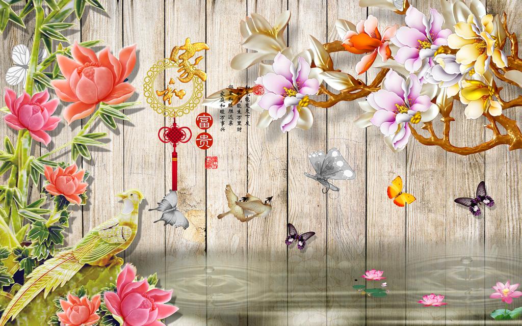 背景墙|装饰画 电视背景墙 中式电视背景墙 > 玉兰花木板中式玉雕彩雕