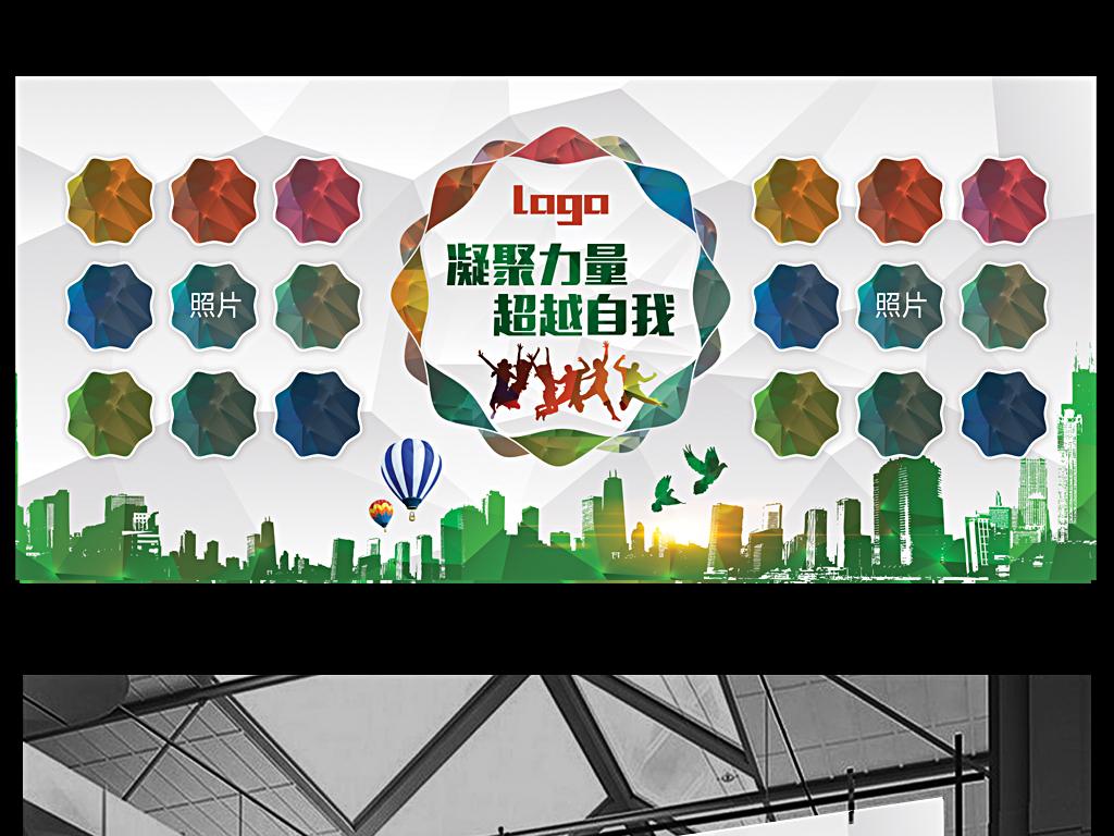 风采照片墙设计图片素材参数 编号 : 15605658 软件 : photoshop 7.