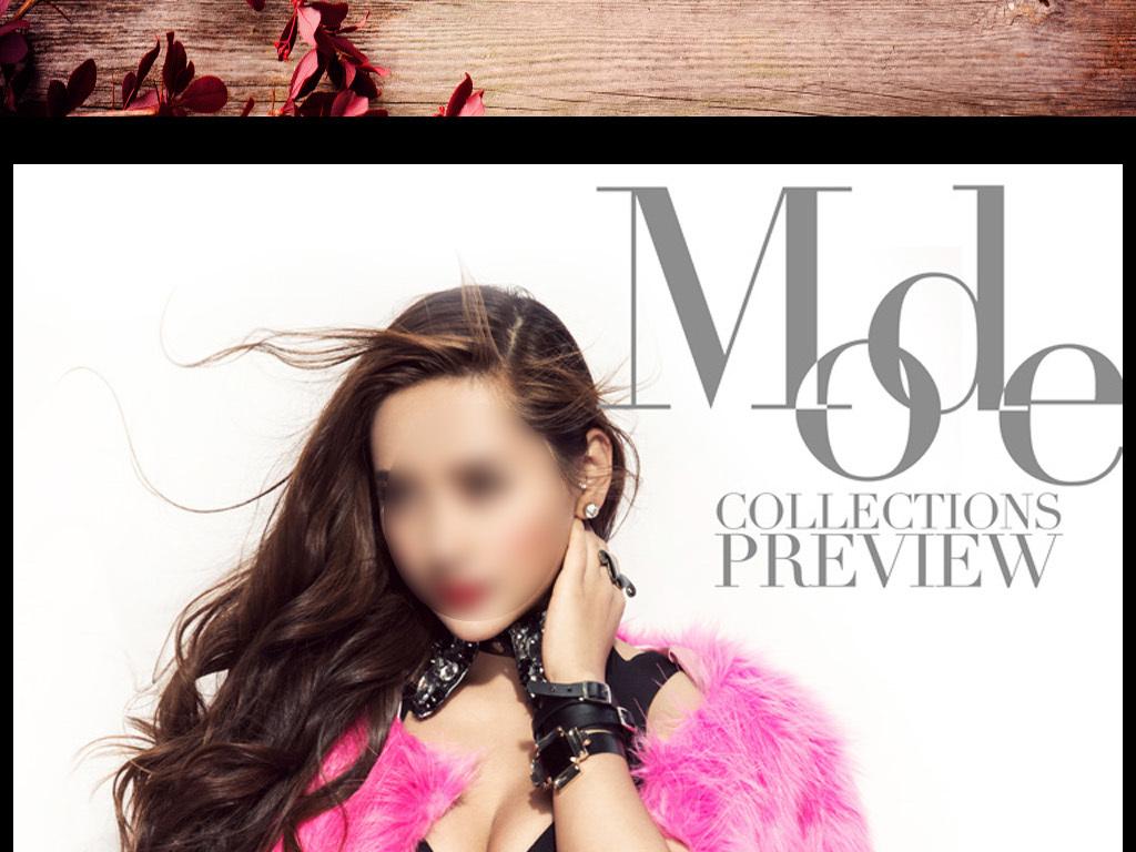 个人性感写真杂志相册封面设计模板psd