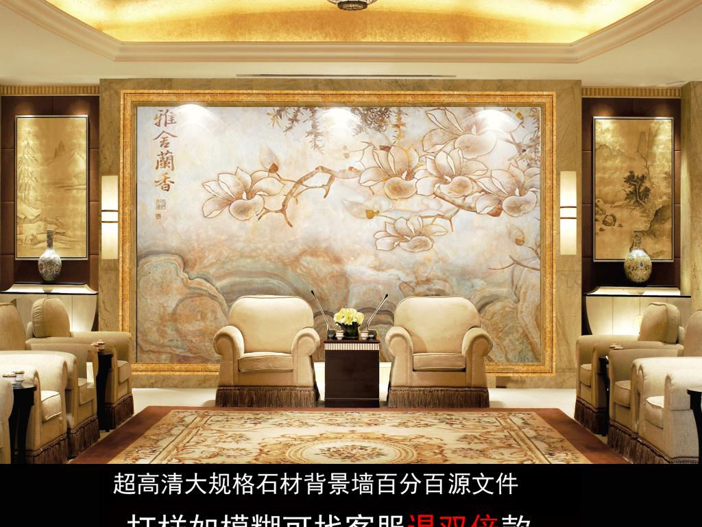 高温烧瓷砖大理石拼花背景墙图片
