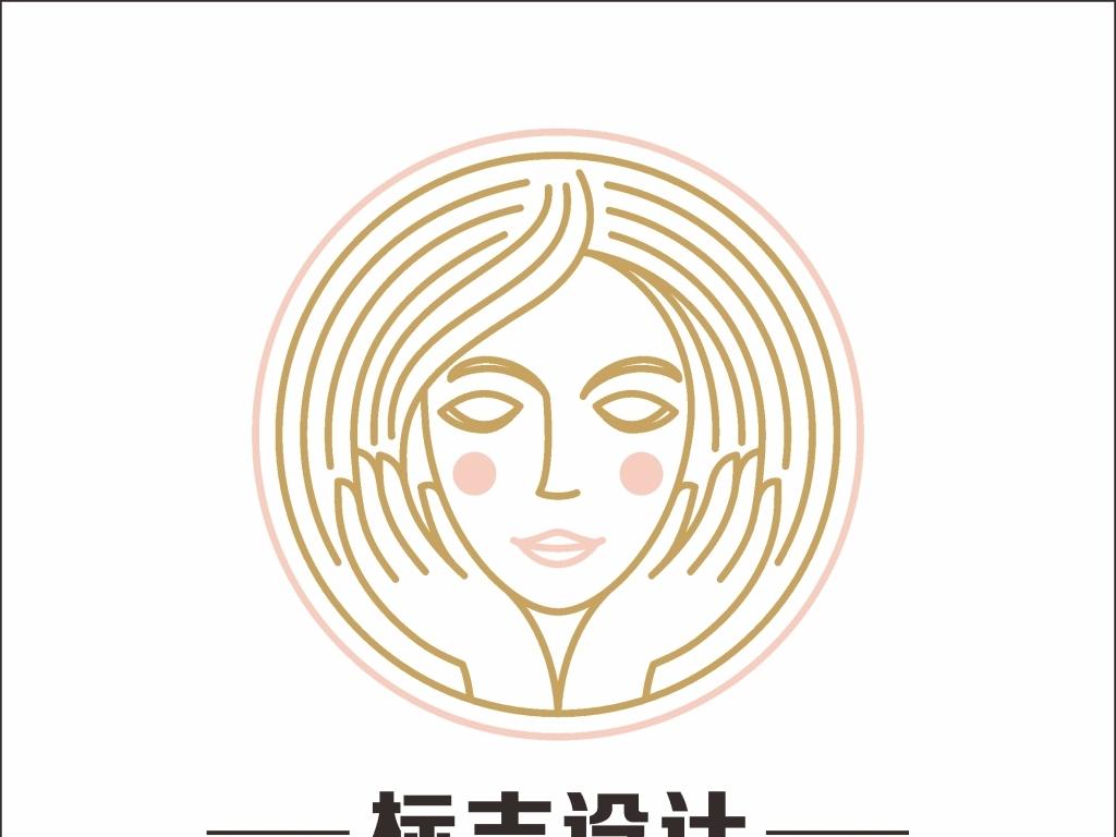 女性logo标志(图片编号:15606665)_美容美发logo_我图片