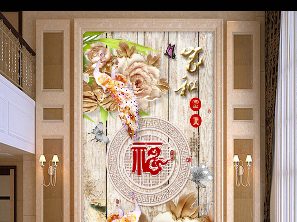 家和富贵中式木板牡丹花木雕玄关壁画图片