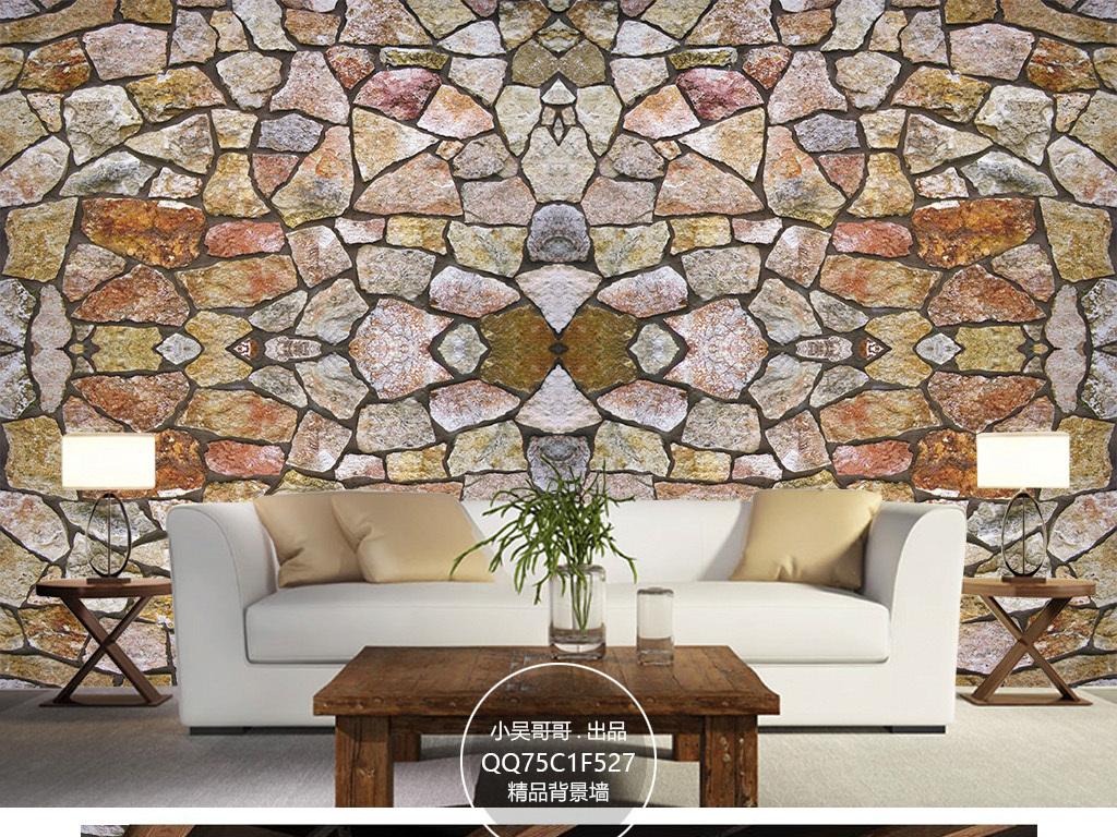 复古怀旧古典中式中国风墙壁石墙砖墙石纹不规则石头墙面纹理图案抽象图片