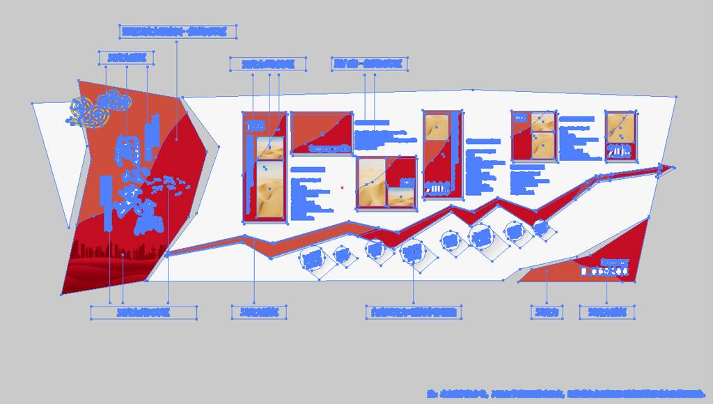 平面|广告设计 展板设计 企业文化墙 > 创意大型红色立体文化墙形象墙