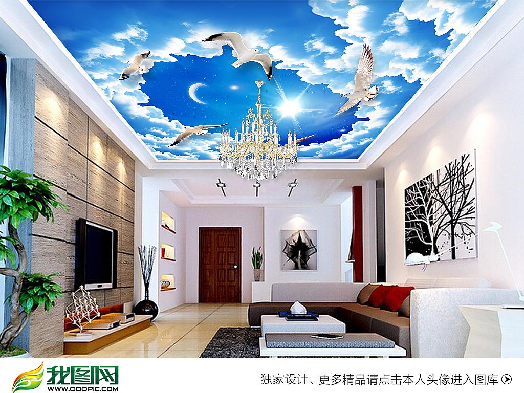 星星蓝天白云吊顶天顶吊顶壁画