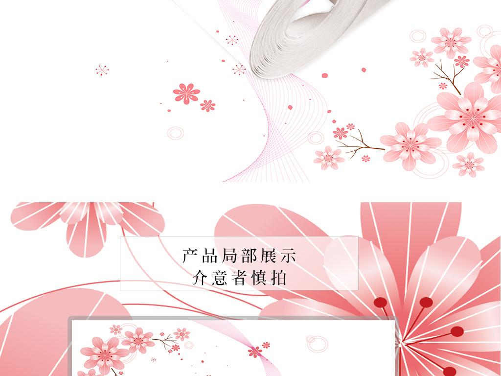 唯美现代手绘粉色花卉室内壁纸墙纸