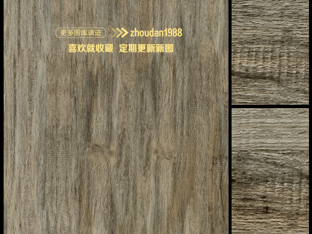 我图网提供精品流行高清仿古进口旧木板木纹素材下载,作品模板源文件可以编辑替换,设计作品简介: 高清仿古进口旧木板木纹 位图, CMYK格式高清大图,使用软件为 Photoshop CS3(.) 灰色 仿古木纹 枫木 老船木 旧木头 高清实木木纹 木纹特写 真是木纹 制版木纹文件 木纹瓷砖 吊顶 家具木纹 地板木纹