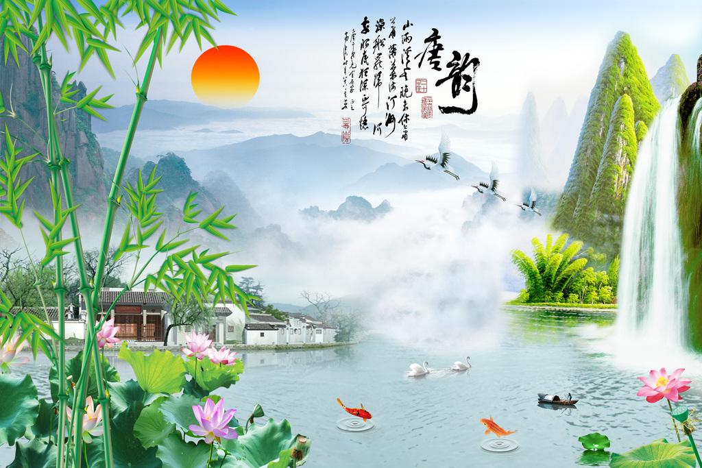中式风景瀑布竹子荷花图(图片编号:15611640)_山水画