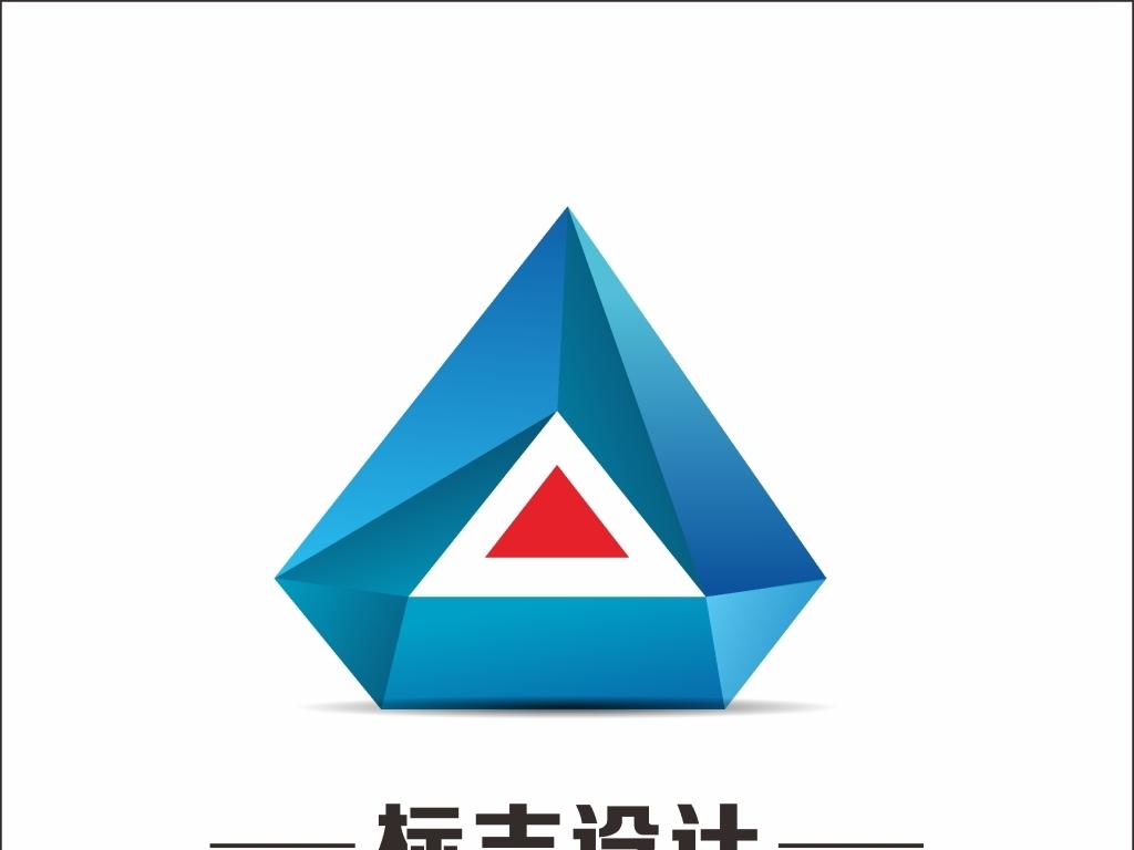 三角形立体logo标志图片