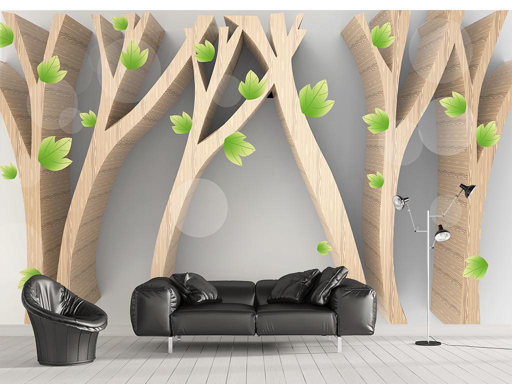 立体抽象树木背景墙