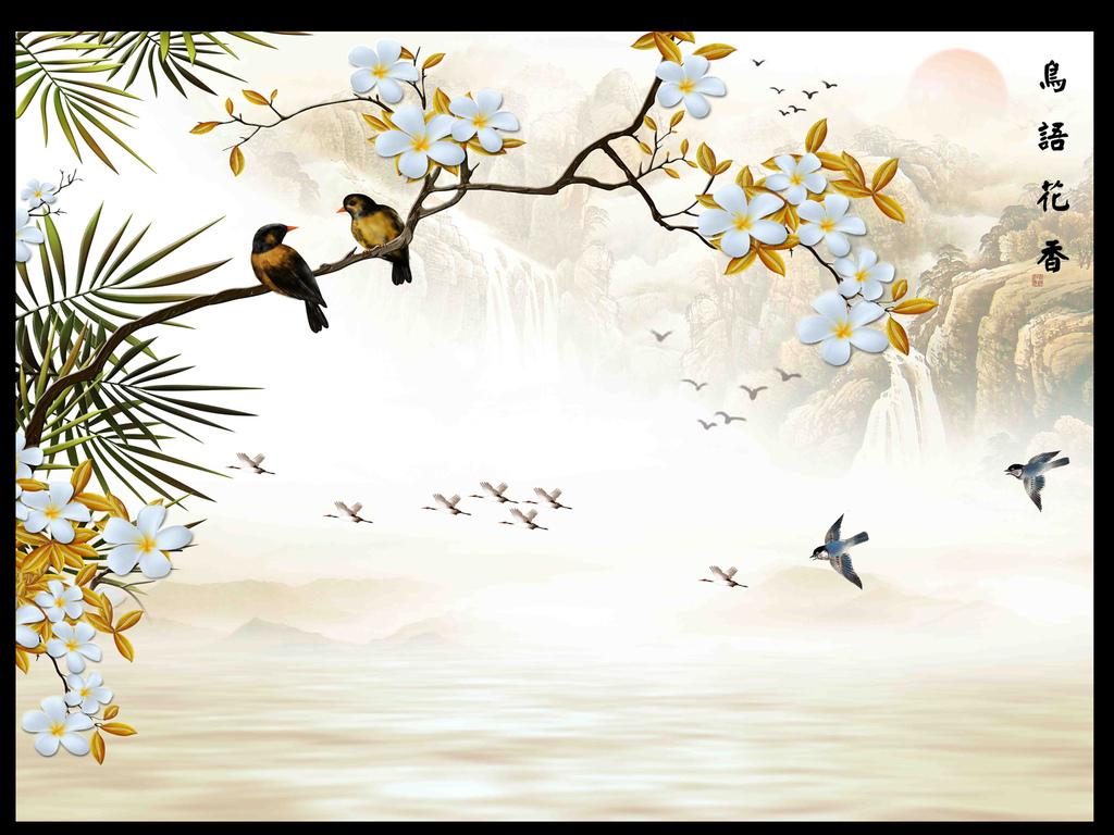 瓷砖古典手绘花鸟玉兰迎客松壁画客厅壁画幼儿园壁画壁画图片3d壁画玄