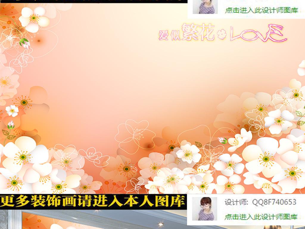 爱似繁花温馨手绘背景墙(图片编号:15612885)_电视墙