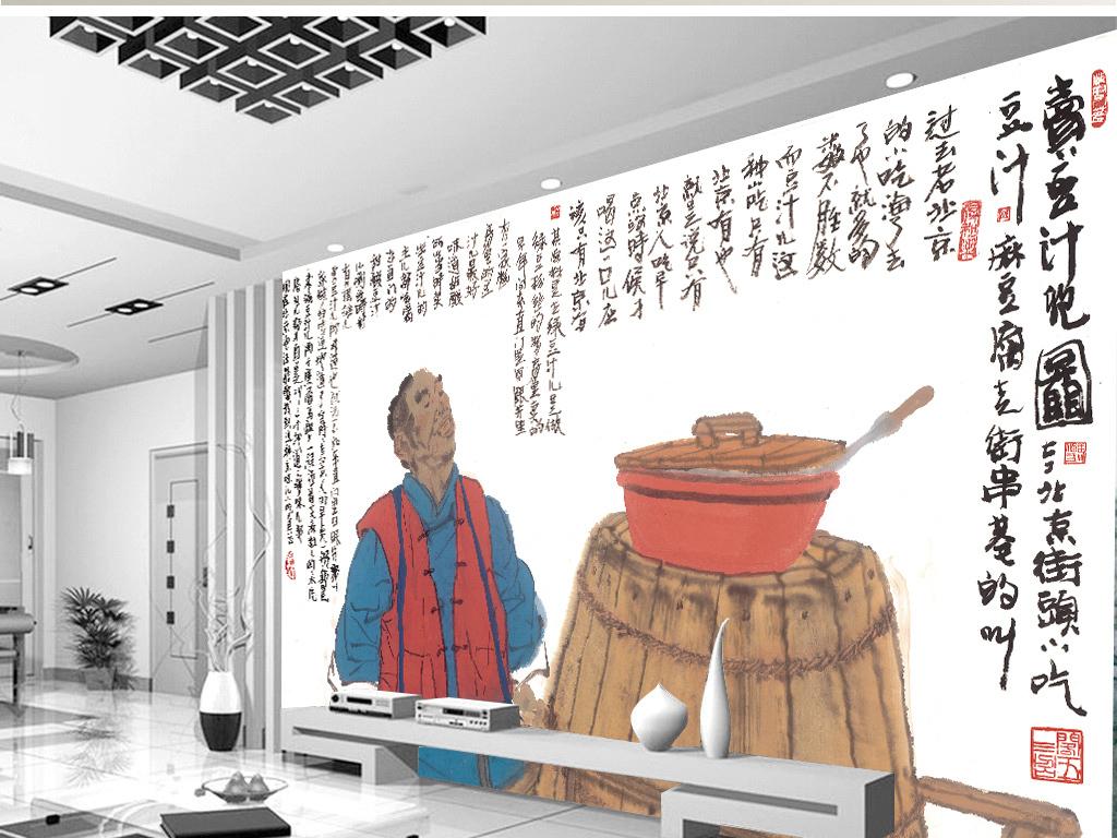 中华传统美食壁画